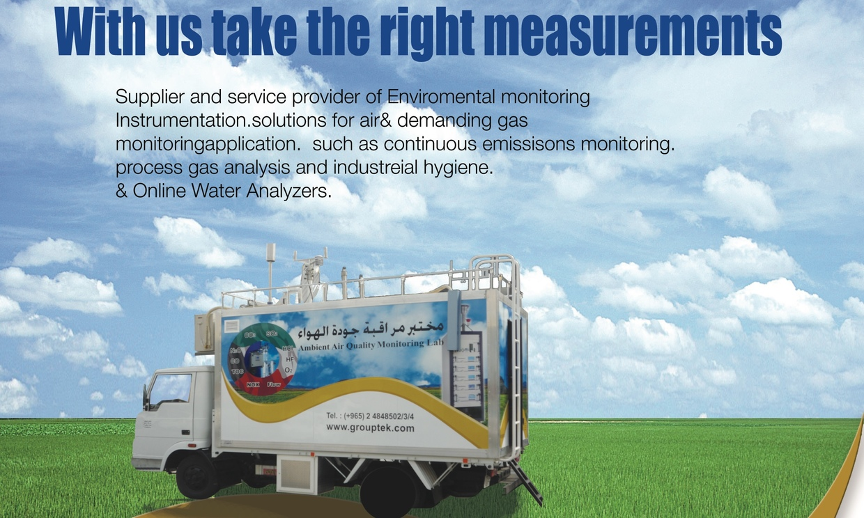 Mobile Ambient Air Monitoring Station